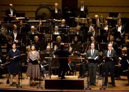 Dallas Symphony Orchestra (DSO)