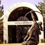 Gilcrease Museum (The GM)