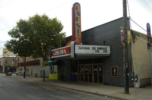 Oak Street Cinema