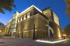 Portland Art Museum (The PAM)