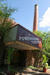 Powerhouse Theater (Poughkeepsie, NY)