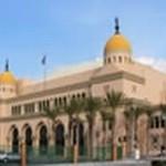 Shrine Auditorium & Expo Center