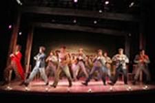 Vineyard Theatre